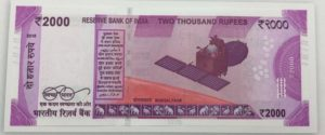 New 2000 Rupees Note