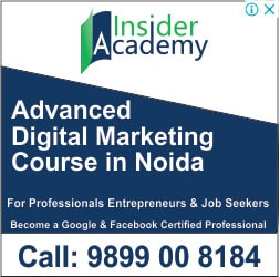 Digital Marketing Training Course In Agra